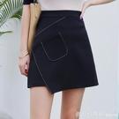短裙 2021年春款新款高腰不規則半身裙女a字裙黑色春秋包裙包臀夏短裙 618購物節