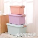 收納箱塑料整理箱加蓋手提儲物箱玩具零食收納盒儲物箱三件套WD 時尚芭莎