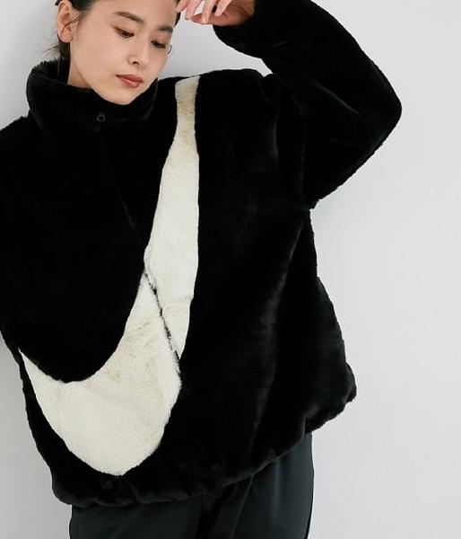 IMPACT Nike Wmns Fur Jacket 黑色 大勾 絨毛 外套 CU6559-010
