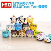 Norns 【日貨Tomica小汽車(迪士尼Tsum Tsum疊疊樂)】日本多美小汽車 玩具車 奇奇 米奇 維尼