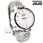 NATURALLY JOJO 珍珠螺貝面 典雅氣質女錶 精品錶 藍寶石水晶 手鍊錶 銀x玫瑰金時刻 JO96907-80F