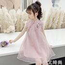 童裝女童連衣裙2021新款夏裝兒童洋氣公主裙女孩夏款旗袍裙子夏季 小艾新品