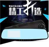 【保固一年】1080P 3.5寸 超高清 行車紀錄器 後視鏡 倒車 DV 行車 記錄 紀錄廣角 藍光防眩