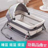 嬰兒睡籃提籃搖籃新生兒寶寶床中床便攜式睡床上床防壓 js8682『小美日記』