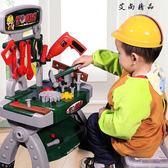 家家酒-過家家兒童工具箱玩具套裝