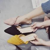 拖鞋女夏外穿2019新款花邊半拖鞋韓版尖頭一字拖鞋學生平底穆勒鞋 韓慕精品