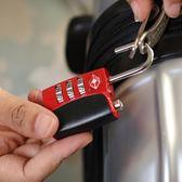 旅行TSA海關鎖防盜行李箱拉桿箱皮箱背包不帶鑰匙的密碼鎖箱包鎖【博雅生活館】