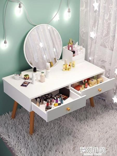 飄窗梳妝台小戶型臥室網紅化妝小桌子現代簡約北歐小型簡易化妝台 ATF 雙十二購物節