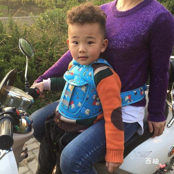 電動車座椅保護防摔帶綁帶兒童安全帶電瓶車摩托車載小孩寶寶背帶 全館免運