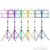 琴架 譜架便攜式可折疊可升降歌曲譜架古箏吉他架子鼓小樂譜架琴架 城市科技DF