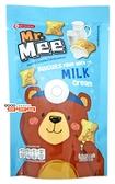 【吉嘉食品】Mr.Mee 小蜜熊餅乾(牛奶)奶素 1包22公克,泰國 [#1]{1548110}