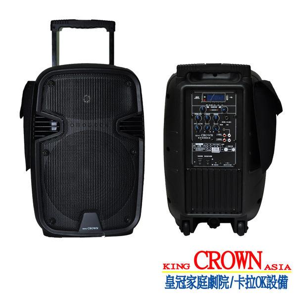 品牌慶 皇冠CROWN 藍芽多功能卡拉OK歡唱機(CRAK2200)