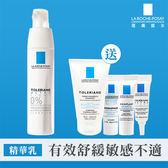 理膚寶水 多容安極效舒緩修護精華乳40ml 安心霜清爽型 加贈安心洗護修復組