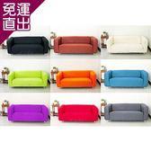 Osun 一體成型防蹣彈性沙發罩九色素色款三人座【免運直出】