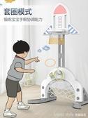兒童籃球架室內可升降家用投籃框幼兒寶寶1-2-3周歲男孩兒童玩具 LannaS YTL