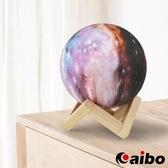 夢幻宇宙3D仿真 USB充電式 15cm拍拍星空燈(3色光)