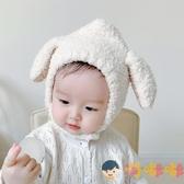 寶寶帽子兒童可愛嬰兒帽子秋冬男女保暖兔耳朵毛絨護耳帽【淘嘟嘟】
