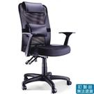 網布系列 ND-016P 辦公椅 /張