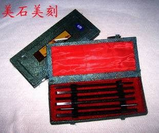 吳昌碩6件套精鋼篆刻刀