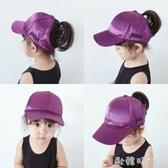 女童女孩空頂帽涼帽遮陽帽男童防曬兒童棒球帽子夏季寶寶透氣薄款 ◣歐韓時代◥