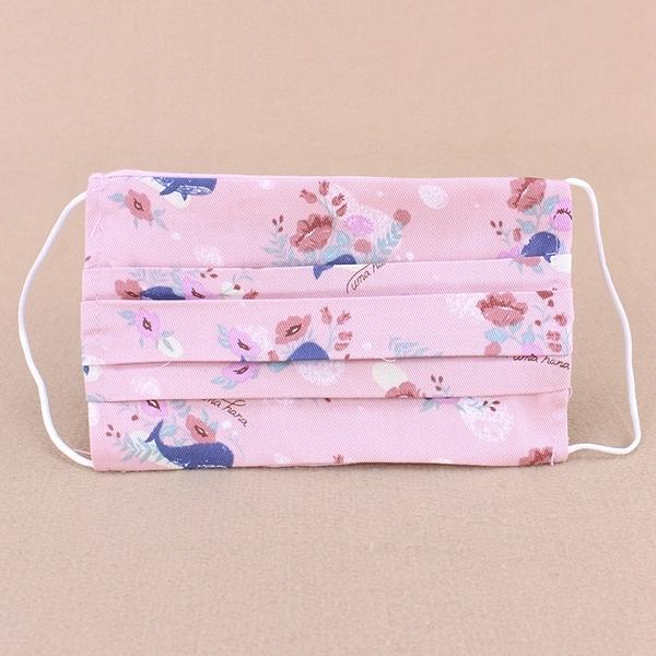 雨朵防水包 U369-020 小孩-口罩套平面四摺