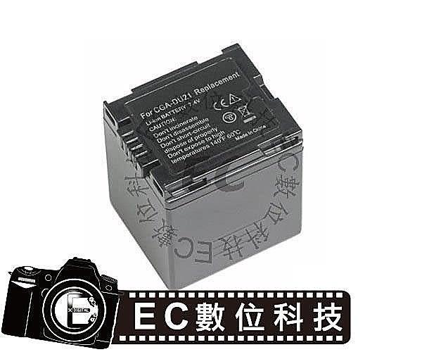 【EC數位】PANASONIC 攝影機專用 CGA-DU07A/1B CGA-DU07E/1B VW-VBD070 CGA-DU21 VW-VBD210