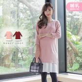 【MK0339】哺乳衣假兩件開岔針織棉洋裝