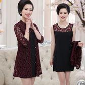 女裝夏裝洋裝媽媽裝中長款蕾絲新款打底裙 LQ4162『科炫3C』