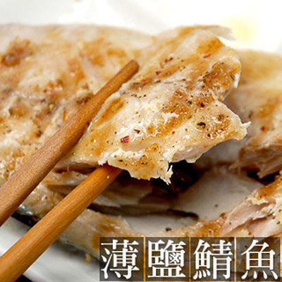 【屏聚美食】外銷規格-挪威鹽漬鯖魚4kg原裝箱(約190g±20g/片,共18-20片)_第2件以上每件↘1980元
