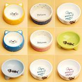 【新年鉅惠】寵物狗碗狗盆貓碗陶瓷碗狗食盆貓糧碗泰迪狗碗狗狗食盆狗糧碗