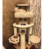 貓跳台出口日本大型貓爬架貓窩貓樹貓抓板劍麻貓跳臺貓咪igo 貝兒鞋櫃
