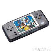 遊戲機 街機掌機PSP游戲機可充電FC兒童懷舊掌上GBA下載 寶貝計畫
