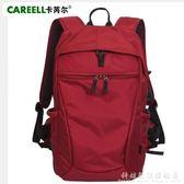 卡芮爾雙肩相機包 大容量攝影背包 戶外休閒單反包專業數碼內膽包 igo科炫數位旗艦店