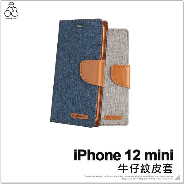 iPhone 12 mini 牛仔紋手機皮套 保護殼 MERCURY 支架 卡片收納 皮套 防摔 手機殼