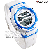 JAGA 捷卡 游泳休閒多功能 冷光照明 運動錶 電子錶 學生錶 女錶 男童/女童 兒童手錶 M1126-DE(白藍)