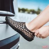 男士洞洞鞋 夏季輕便休閒沙灘2020水鞋透氣開車洞洞鞋男士拖鞋【快速出貨】