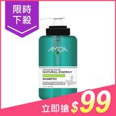 Amida蜜拉 平衡去脂洗髮精250ml【小三美日】$119