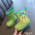 兒童雨鞋 兒童雨鞋男童防滑可愛嬰兒輕便恐龍小童小孩幼兒水鞋寶寶雨靴女童