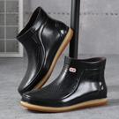 防水雨鞋 男士雨鞋短筒水鞋低幫廚房防滑防水耐磨工作膠鞋洗車釣魚雨靴【限時八五鉅惠】