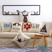 【年終】全館大促現代沙發靠墊美式汽車抱枕辦公室靠枕方枕含芯創意
