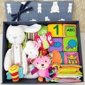 嬰兒益智玩具禮盒
