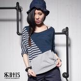 【BTIS】條紋素面飛鼠 短袖上衣 / 丈青色