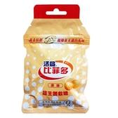 比菲多比菲多軟糖 - 原味30g/包【愛買】