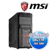 微星 B450M 平台【慈悲3號】AMD R5 2600+華碩 ROG-STRIX-RX580-O8G-GAMING送DS B1【刷卡分期價】