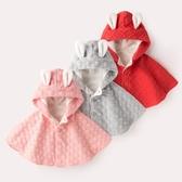 嬰兒披風嬰兒秋冬外出防風斗篷冬季加絨女寶寶加厚披風兒童披肩冬裝外套男 1件免運