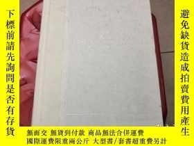 二手書博民逛書店The罕見Complete Conuersations with God an uncommon dialogue