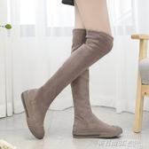 膝上長筒靴秋冬款歐美英倫時尚女靴圓頭絨面長靴餅干靴ATF  英賽爾