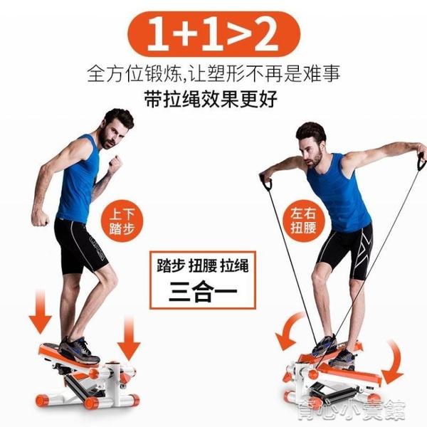 踏步機 運動健身器材女宿舍小型跑步機 免運快出