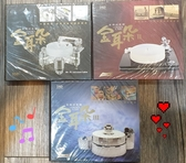 【停看聽音響唱片】【CD】金耳朵 1~3集 發燒試音碟