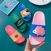 兒童拖鞋 兒童涼拖鞋女童男孩夏季居家用室內洗澡防滑可愛卡通壹家三口親子 夢藝家